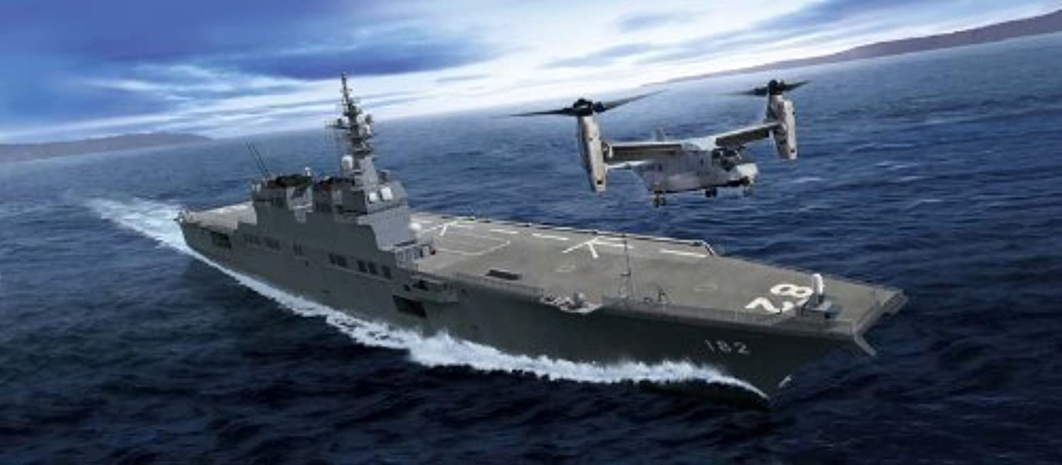 1 350 series vessels Maritime Self-Defense Force helicopter equipped destroyer Ise (japan import)