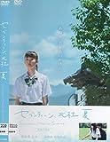 セブンティーン、北杜夏[DVD] image