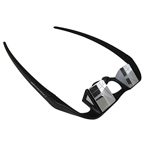 Metolius Upshot Belay Glasses - Black