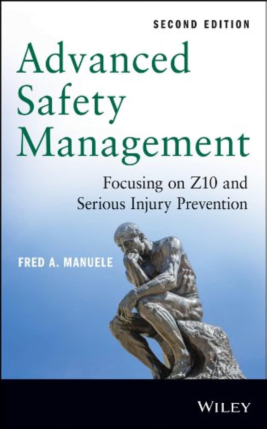 見込み文房具を必要としていますAdvanced Safety Management: Focusing on Z10 and Serious Injury Prevention (English Edition)
