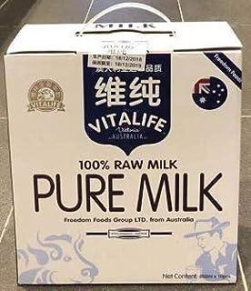 Vitalife 维纯 全脂牛奶250ml*10(澳大利亚进口)