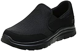 which is the best server shoes comfortable in the world