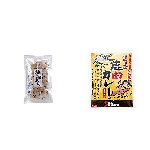 [2点セット] 地酒あめ(15粒)・信州遠山 鹿肉カレー 中辛 (1食分)