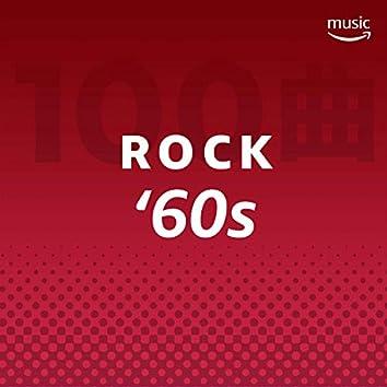 60年代 ロック 100曲