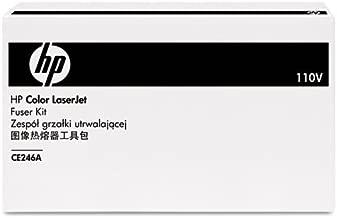 HP Color LaserJet CE246A Fuser Kit 110v in Retail Packaging (Renewed)