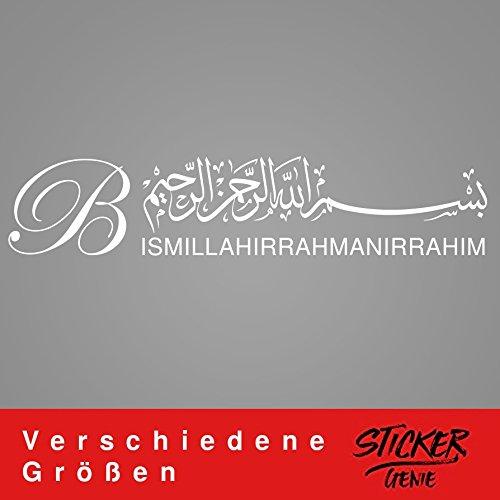 BESMELE Bismillah Wandtattoo Aufkleber Wandaufkleber Aufkleber Sticker Islam (125cm (B) x 26,21cm (H) L, Weiss)