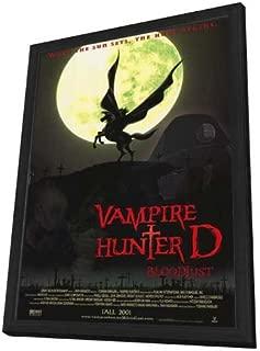 Vampire Hunter D: Bloodlust - 27 x 40 Framed Movie Poster