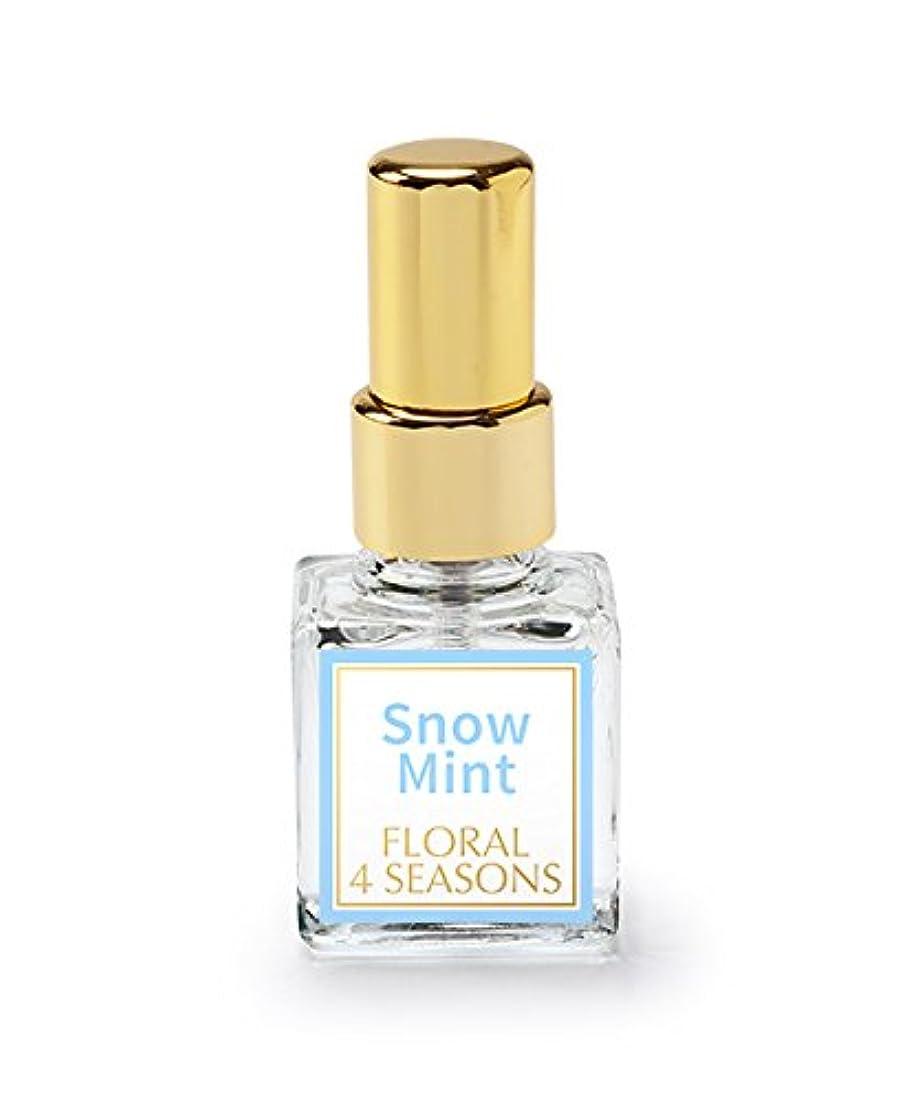 ファッション一回特徴づける武蔵野ワークスの香水「スノーミント」(EDP/4mL)