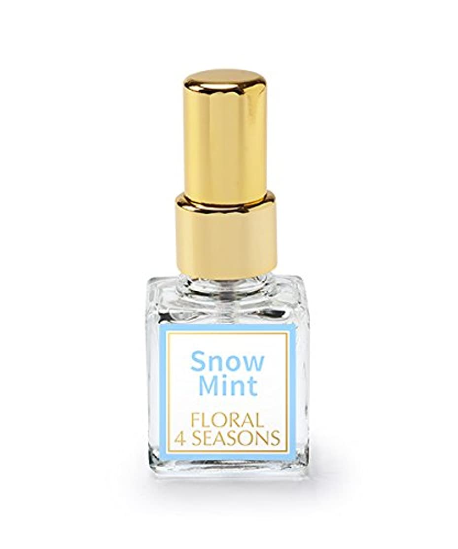 暴力的なナイトスポット神秘的な武蔵野ワークスの香水「スノーミント」(EDP/4mL)