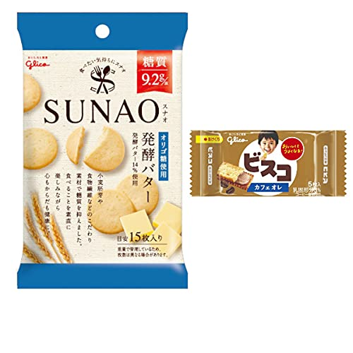 グリコ SUNAO(スナオ)<発酵バター>&ビスコミニパック<カフェオレ> セット (2種・計13個) おかしのマーチ
