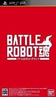 バトルロボット魂 - PSP