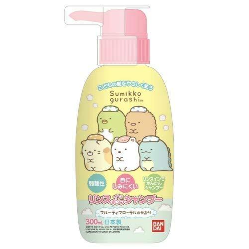 Sumikko Gurashi Rinse In Pump Shampoo