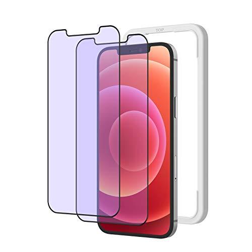 NIMASO ブルーライトカット ガラスフィルム iPhone 12 mini 用 フィルム ガイド枠 黒い枠あり 2枚セット