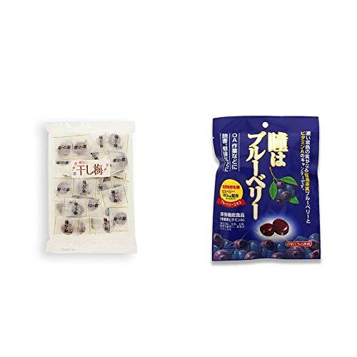 [2点セット] 種なし干し梅(160g)[個包装]・瞳はブルーベリー 健康機能食品[ビタミンA](100g)