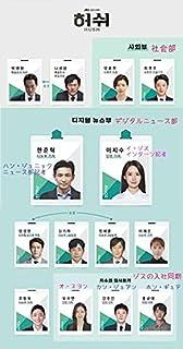 韓流ドラマ ハッシュ DVD 全話セット