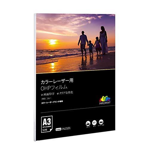 A3 OHPフィルム カラーレーザー 50枚 ノーカット キンブレ ペンライト