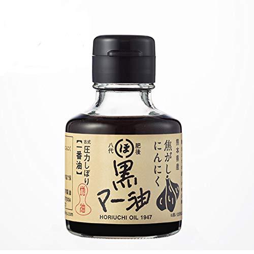 熊本県産 焦がしにんにく 黒マー油 80g