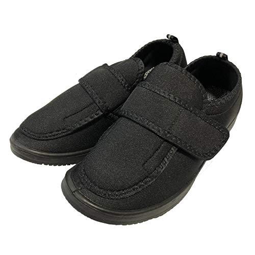 yuaseiharu 介護靴 超軽量 メンズ 紳士 男性 介...