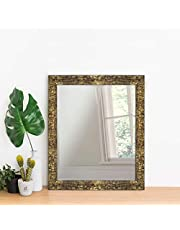 Art Street Copper Color Flat Decorative Wall Mirror/Makeup Mirror/Looking Glass Inner Size 10 x 12 inch