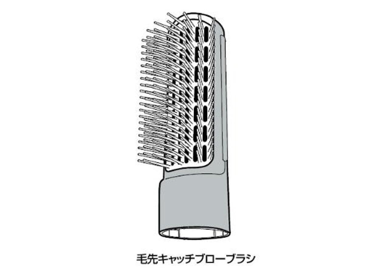マトン引き渡す福祉Panasonic 毛先キャッチブローブラシ(白) EHKA20WH7617