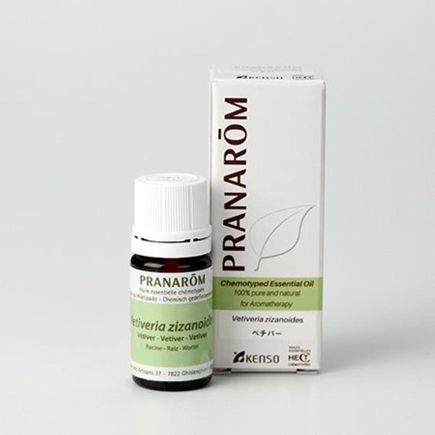 しっかりインデックス鏡プラナロム ( PRANAROM ) 精油 ベチバー 5ml p-187