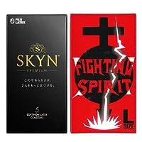 SKYN コンドーム 5個入 + FIGHTING SPIRIT (ファイティングスピリット) コンドーム Lサイズ 12個入