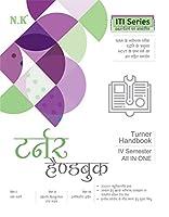 Turner Hand Book (IV Semester)