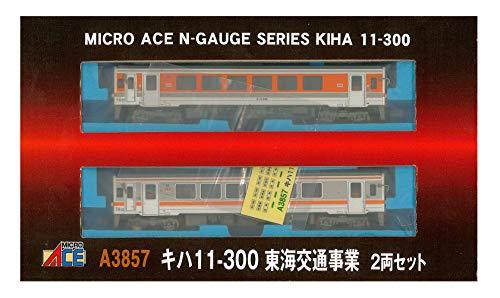 マイクロエース Nゲージ キハ11-300 東海交通事業 2両セット A3857 鉄道模型 ディーゼルカー