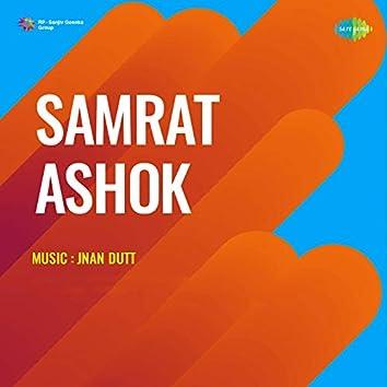 Samrat Ashok (Original Motion Picture Soundtrack)