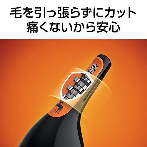 フィリップス鼻毛/耳毛カッター本体丸洗い可NT1152/10