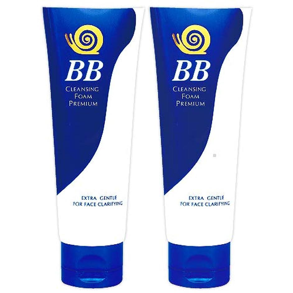 ラケット開梱ほのめかす極上 かたつむり BB 洗顔フォーム (プレミアム) 100g 2個 セット