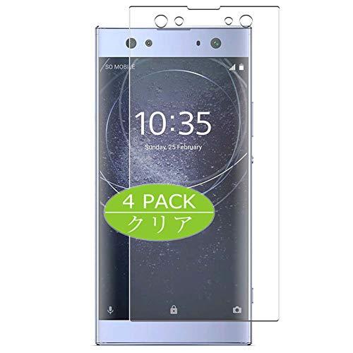 Vaxson - 4 pellicole protettive per display per Sony Xperia XA2 Ultra, senza bolle, in TPU
