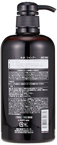 サンコール『R-21シャンプー』