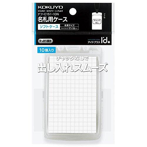 Kokuyo tarjeta de nombre funda rígida para Plus Pack de 10tarjetas de visita tarjeta de identificación para vertical naphthoquinone-c151–10(importación de Japón)