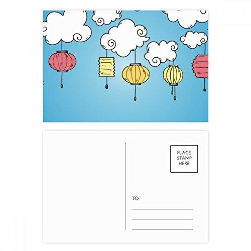 DIYthinker Bunte Cartoon Wolke Laterne Muster Postkartenset Geburtstag dankt Karte Mailing Side 20pcs 5.7 Zoll x 3.8 Zoll Mehrfarbig