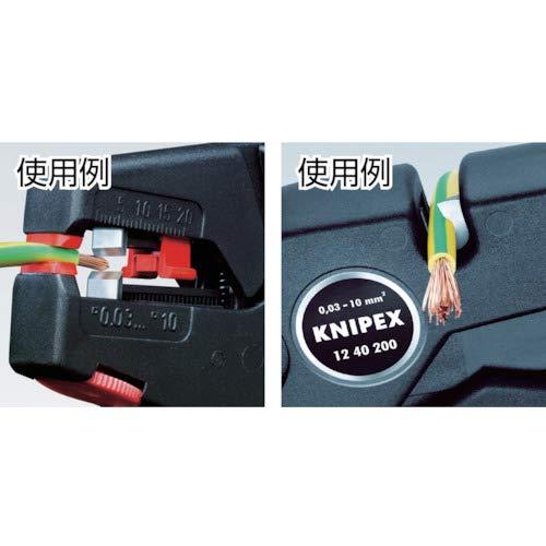 KNIPEX 12 49 01 1 Paar Ersatzmesser für 12 40 200