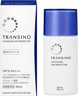 トランシーノ 薬用ホワイトニングデイプロテクター 40ML定【2個セット】
