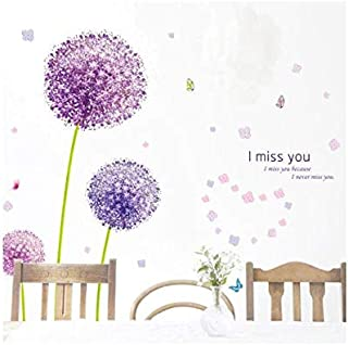 Decorative Wall Stickers Living And Bedroom Wedding Room Decorated In Purple Dandelion Queen [9011]