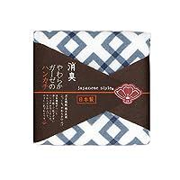 日繊商工 japanese style 消臭やわらかガーゼのハンカチ うすらい ネイビーブルー JS-45002_NB