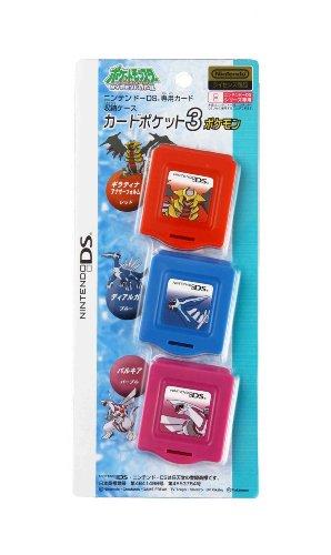 ニンテンドーDSシリーズ用 カードポケット3 ポケモン