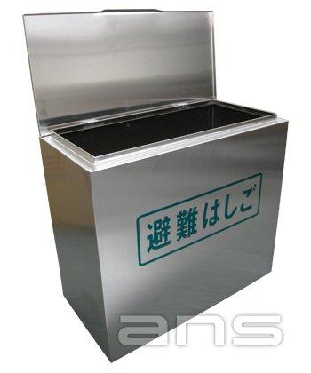 ◆避難はしご用収納BOX◆ オリローOA(アルミ製)避難はしご2~3階用(4~7型) (ステンレス製)