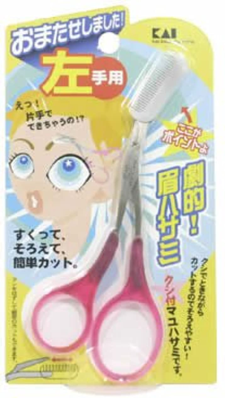 創始者敬礼効能クシ付きマユハサミ (左手用) ピンク