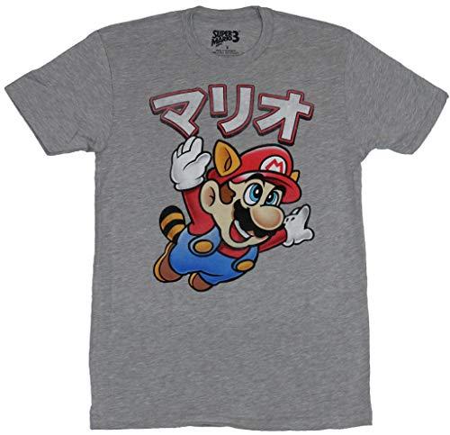 Nintendo Men's Mario Fly Away T-Shirt, Athletic Heather
