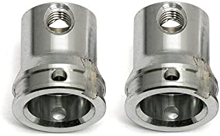 Team Associated 89286 Factory Team Aluminum Gearbox Input Cup (2)