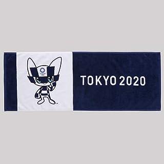東京2020オリンピック マスコット フェイスタオル