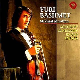 Schubert:Arpeggione Sonata [Re