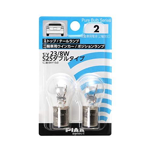 PIAA 補修用自動車用白熱球 HR2 2個入