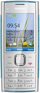 نوكيا اكس 2 هاتف ازرق-فضي بدون بطاقة وغير مغلق