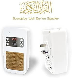 Makkah gifts kursi ayat led speaker quran lamp new mp3 song hindi download wall-mounted quran player