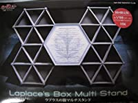 機動戦士ガンダムUC ラプラスの箱マルチスタンド 初回限定版